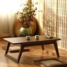 老榆木榻榻米茶幾飄窗桌日式坐地小桌子簡約茶桌實木小矮炕桌 樂活生活館