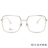 Dior 眼鏡 Stellaire O1 (玫瑰金) 人氣熱銷 方框 近視眼鏡 久必大眼鏡