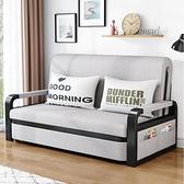 沙發床特價雙人多功能可折疊伸縮客廳簡約現代小戶型坐臥兩用大床