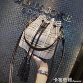 水桶小包包女新款韓版chic百搭撞色單肩包時尚呢子子母斜背包 卡布奇諾