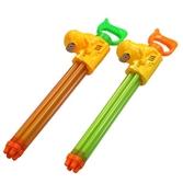 夏天兒童水槍玩具成人大號抽拉水槍 cf 全館免運