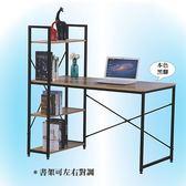 【水晶晶家具/傢俱首選】 JF8386-3艾美4尺本色黑腳書架型書桌~~雙色可選