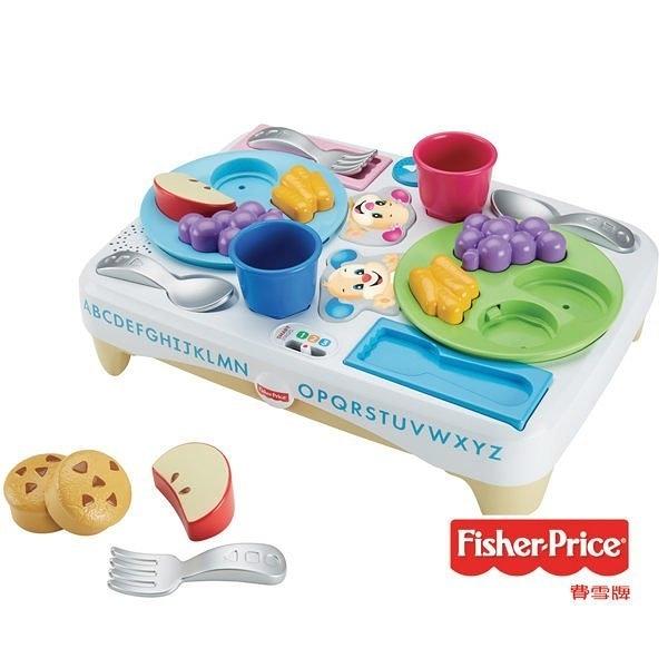 美國【費雪 Fisher Price】雙人互動用餐學習組 ㊣原廠正貨,台灣總代理㊣