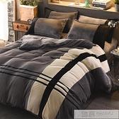 四件套冬季珊瑚絨法蘭絨加厚加絨雙面絨保暖床上網紅床單被套法萊  女神購物節