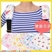 3色可選 雙面圖案 背帶口水巾 嬰兒背袋配套口水巾 空氣棉安全吸吮帶