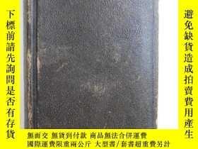 二手書博民逛書店1868年版皮面罕見《聖經》The Holy Bible 珍藏 袖珍版Y21244 New York 出版