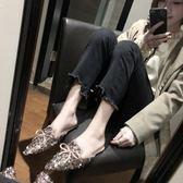 半拖鞋 春季新款時尚尖頭蝴蝶結包頭拖閃閃水鑽面半拖時尚甜美拖鞋女 瑪麗蘇精品