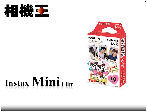 ★相機王★FUJIFILM Instax Mini 拍立得底片〔米奇 Mickey 2014版〕