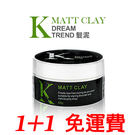 Dream Trend K髮泥 80g ...
