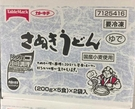 [COSCO代購] C578725 SANUKI UDON NOODLES 日本讚岐烏龍麵 200公克X10入