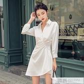 法式小眾白色洋裝春裝2021年新款女氣質女神范收腰顯瘦襯衫裙子 夏季新品