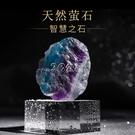 水晶石 天然水晶螢石助學轉運寶石原石標本礦物晶體巖石科普教學風水擺件 快速出貨