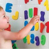 兒童洗澡玩具趣味認知漂浮字母數字泡沫貼墻嬰兒戲水