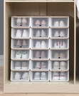 鞋盒 鞋架 加厚鞋盒收納盒透明抽屜式鞋收納鞋盒子鞋柜神器省空間鞋架網紅免運快出