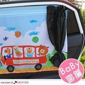 卡通動物圖案車用吸盤式雙層隔熱遮陽窗簾