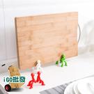 〈限今日-超取288免運〉 創意砧板架 小人砧板架 廚具放置架 防霉支架【F0132】