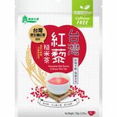 義美生機台灣紅藜糙米茶15g*10入/包