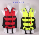 專業救生衣成人大人兒童釣魚救身游泳船用浮力背心馬甲便攜大浮力 夢露