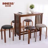 實木凳子時尚創意圓凳餐凳矮凳家用凳餐桌凳板凳實木圓凳簡約現代      麻吉鋪