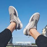 港仔文藝男 新款男士潮流休閒鞋冬季青年低幫鞋韓版運動跑步鞋子