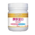 SENTOSA 三多 女性系列-膠原蛋白(150g/罐) SE150CP-1