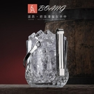 家用冰桶冰塊桶小號冰鎮制冰桶玻璃KTV酒吧紅酒裝冰塊的桶加厚款 夢幻小鎮「快速出貨」