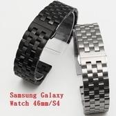【五珠蝴蝶扣錶帶 22mm】Samsung Galaxy Watch 46mm/S4 智慧手錶專用錶帶/腕帶/錶環/替換式