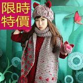 圍巾+毛帽+手套羊毛三件套-舒適非凡韓風禦寒女配件2色63n50[巴黎精品]