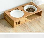 貓碗雙碗貓食盆貓盆狗碗陶瓷貓糧碗貓飯盆水碗貓碗架餐桌貓咪用品吾本良品