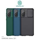 NILLKIN SAMSUNG S21、S21 Ultra、S21+ 黑鏡 Pro 保護殼 手機殼