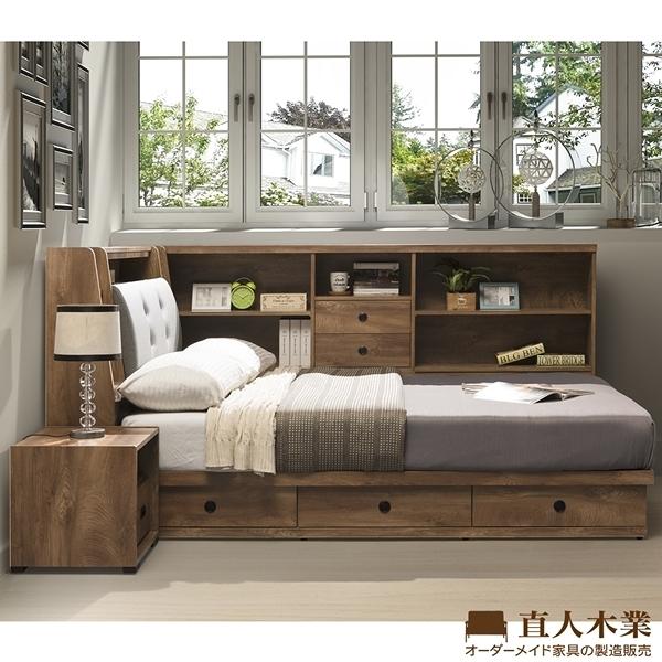 日本直人木業- OAK 橡木3.5尺單人加大收納床組加床邊側櫃(床頭貓抓皮/床底3抽)
