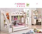 【大熊傢俱】杏之韓 HE8001 韓式 雙層床 上下床 子母床  下單前請先來電洽詢有無現貨