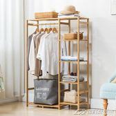 柜式簡易實木衣帽架掛衣架落地臥室衣服架子收納架創意置物架igo   潮流前線