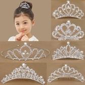 兒童髪飾公主王冠髪箍小女孩髪卡女童水鑽頭箍
