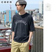 印花 男T恤 3角棉片 5分袖上衣 免運費 日本品牌【coen】
