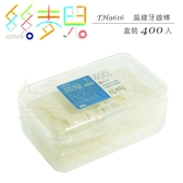 【九元生活百貨】9uLife 扁線牙線棒/盒裝400入 TH9616 潔牙線 MIT