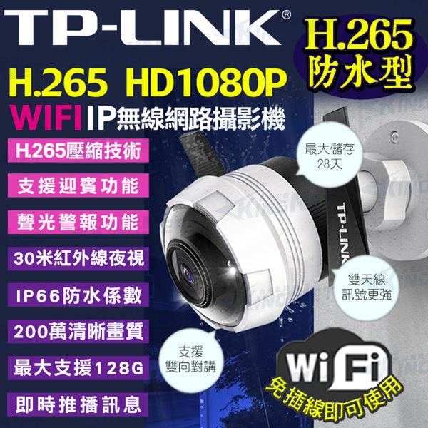 監視器攝影機 KINGNET 網路攝影機 TP-Link H.265 1080P 防水槍型 紅外線夜視鏡頭 WIFI 手機遠端 TL-IPC62A