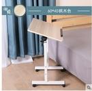 電腦桌懶人桌台式家用床上書桌簡約小桌子簡...