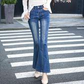 寬鬆大喇叭褲女式牛仔褲新款中腰修身長褲子LJ2691『miss洛羽』