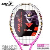 網球拍初學套裝碳素碳纖