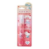 小禮堂 Hello Kitty 隨身口罩噴霧 涼感噴霧 清爽噴霧 口罩香氛 蘋果香 9ml (紅) 4550337-47377