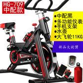 全館75折-豪華動感單車家用健身車健身器材運動TW