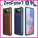 Asus ZenFone7 Pro 華碩7 甲殼蟲背蓋 矽膠手機殼 類碳纖維保護殼 全包邊手機套 TPU保護套