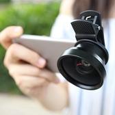 專業單眼級手機通用廣角微距攝像頭外置鏡頭望用拍照鏡遠