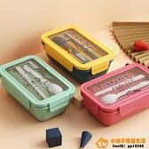 學生飯盒分隔型便當盒塑料上班族餐盒可微波爐加熱日式帶飯盒套裝品牌【桃子】