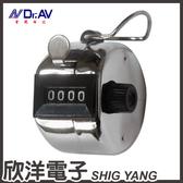 聖岡科技 機械式計數器 高質感鐵殼耐用型 0-9999 (GM-99A)