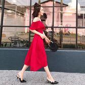 降價兩天-一字領洋裝新品女裝春裝正韓氣質chic長裙夏季一字肩露肩紅色吊帶連身裙wy