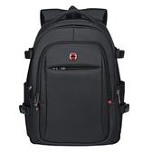 瑞士軍刀雙肩包男休閒學生書包商務出差旅行大容量多功能電腦背包
