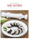 紫菜包飯工具壽司模具