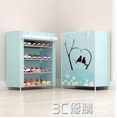 鞋架鞋櫃簡易牛津布家用防塵組裝小鞋架子省空間多功能經濟型布藝多層 3C優購HM